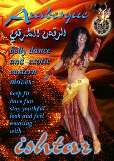 Arabesque Bellydance DVD